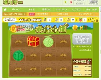 Baidu IME_2016-10-4_18-56-11.jpg